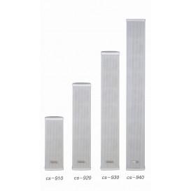 Columna PA 20W 100V BLANCA CS-920